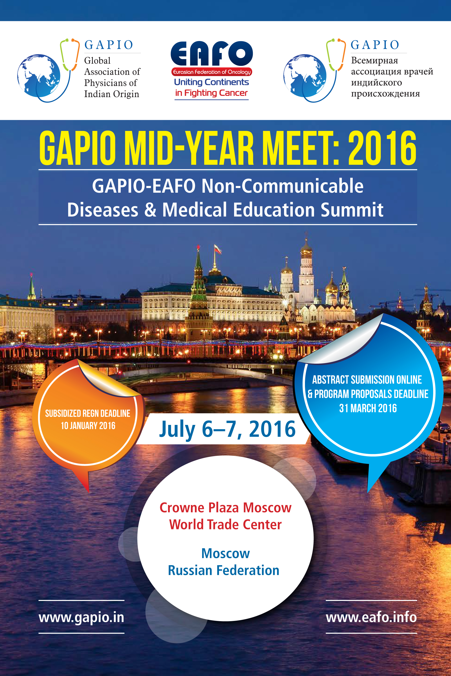 GAPIO Mid-Year Summit 2016 - Moscow