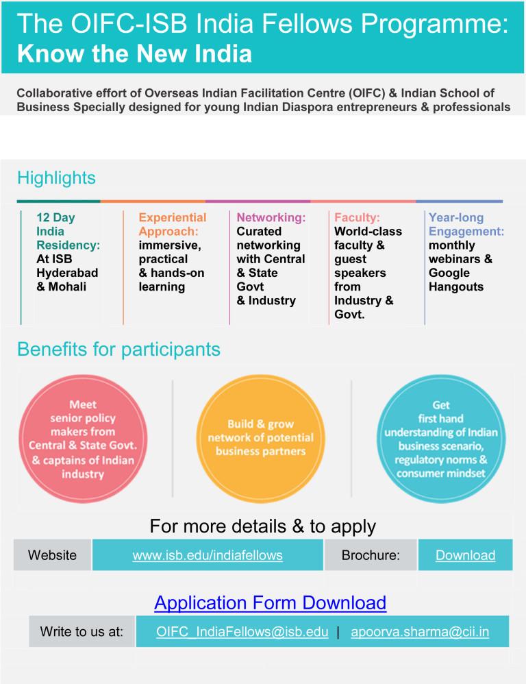 OIFC-ISB India Fellows Programme