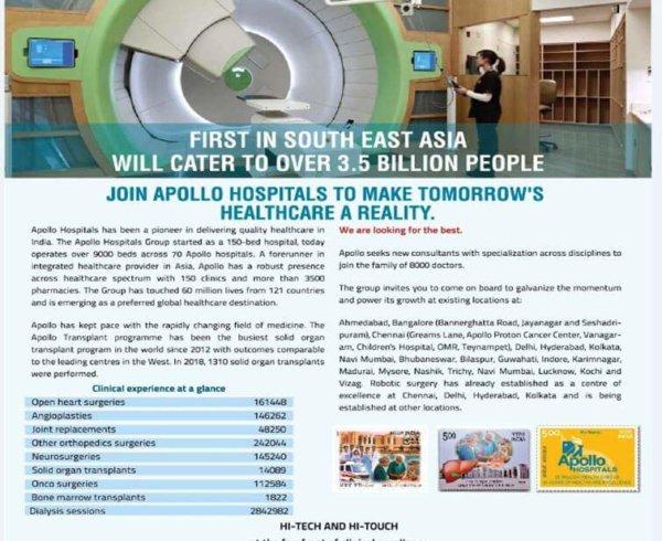 Apollo Hospitals Flyer