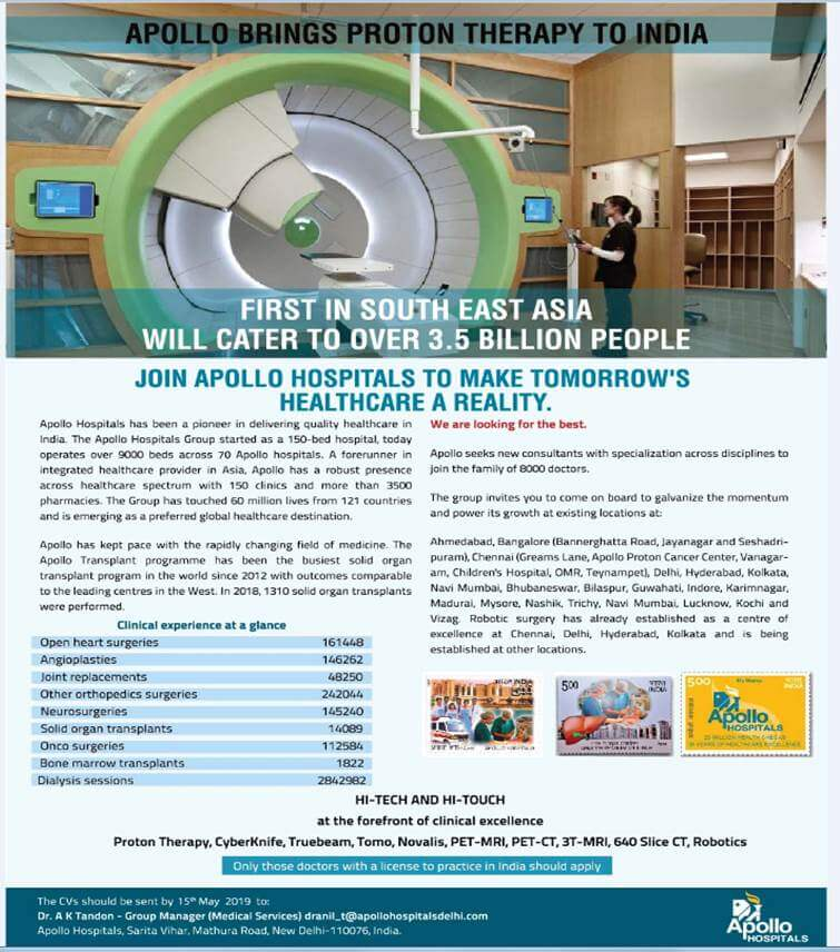 Apollo Hospitals Flyer